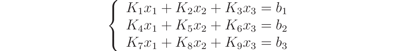 Example of linear system
